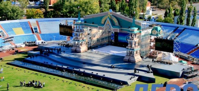 День города Астрахань