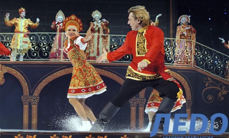 Ледовое шоу Игоря Бобрина